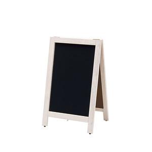新A型木製看板アージュ YM-03 マーカー用 (A1656***)