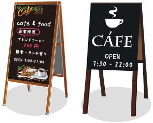 カフェの店頭看板に